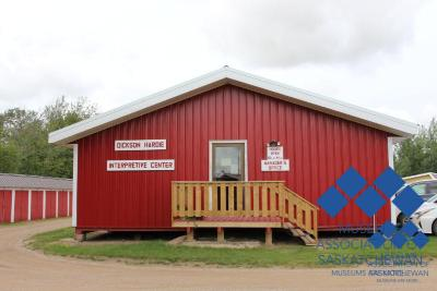 Front of Dickson Hardie Interpretive Centre